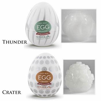 Tenga Masturbator Egg