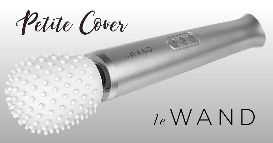 Le Wand Cover Tilbehør